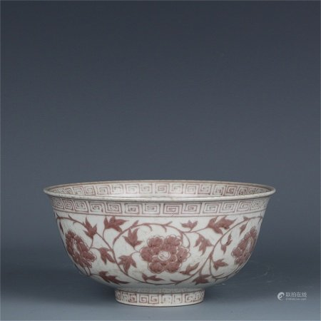 A Chinese Iron-Red Glazed Porcelain Bowl