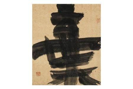 LIU CANMING (1963 –). 刘禹锡