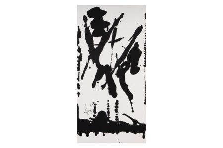CHEN XINGWAN (Chen Hsing-wan, 1951 – 2004). 陈幸婉