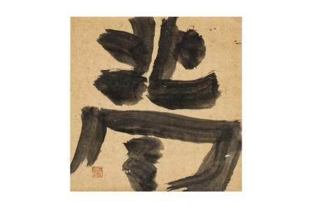 LIU CANMING (1963 –). 刘灿铭