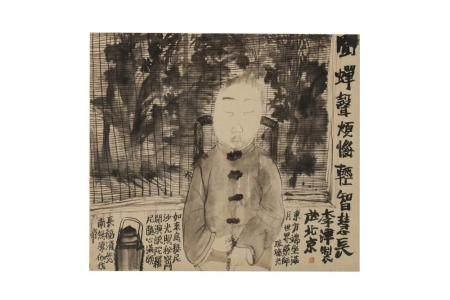 LI JIN (1958 –). 李津