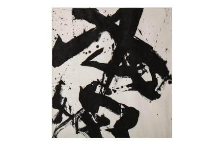 ZHENG YIZENG (1973 –). 郑一增