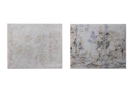 WANG TIANDE (1960 –). 王天德