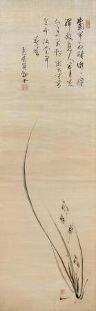 CHINESE SCROLL PAINTING ON SATIN BY GWAN WEI GUNG Depicts or