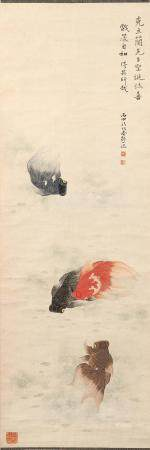 CHINESE SCROLL PAINTING ON PAPER AFTER MING DYNASTY ARTIST Z