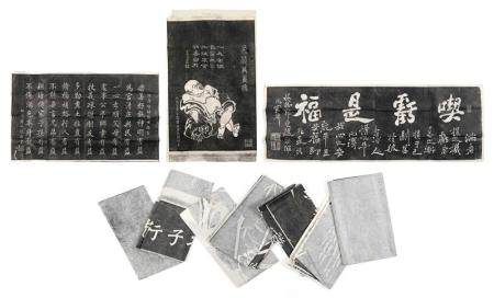 TEN CHINESE STONE RUBBINGS From various Chinese monuments. P