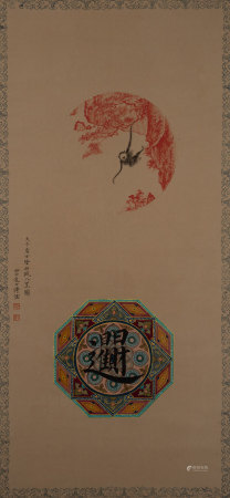 PU RU, ANCIENT CHINESE PAINTING AND CALLIGRAPHY