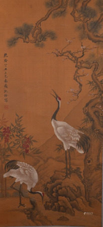 SHEN QUAN, ANCIENT CHINESE PAINTING AND CALLIGRAPHY