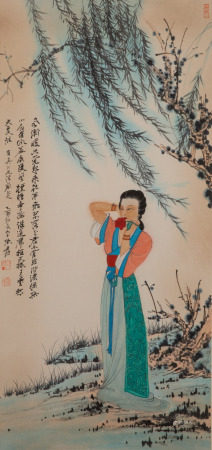 ZHANG DAQIAN, ANCIENT CHINESE PAINTING AND CALLIGRAPHY
