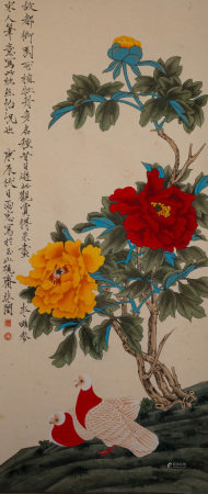 YU FEIAN, ANCIENT CHINESE PAINTING AND CALLIGRAPHY
