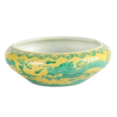 Qing Dynasty - Colored Porcelain Brush Wash