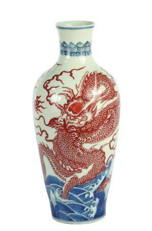 Qing Dynasty - Blue and White Porcelain Dragon Vase