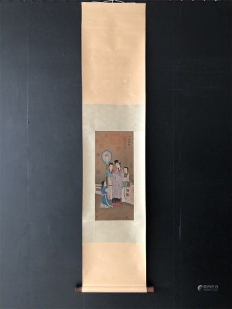 A Chinese Scroll Painting, Zhang Xuan Mark