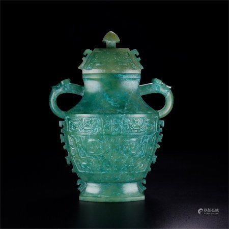 A Chinese Carved Jade Vase