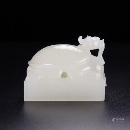 A Chinese Carved Jade Seal