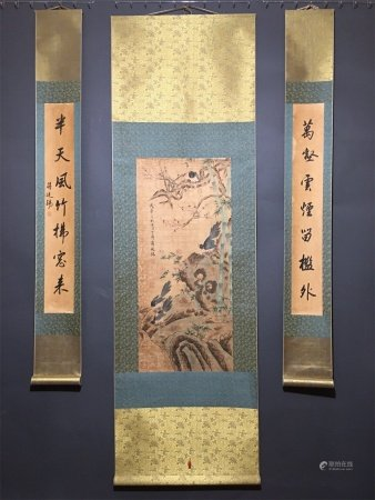 A Set of A Chinese Scroll Painting and A Pair of Chinese Calligraphy, Jiang Yanxi Mark
