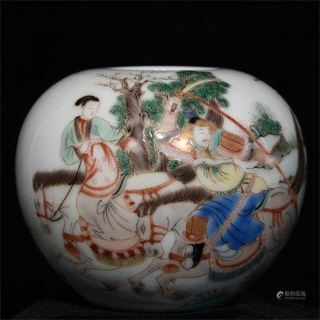 A Chinese Wu-Cai Glazed Porcelain Water Pot