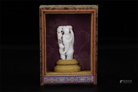 A Chinese Carved Jade Decoration
