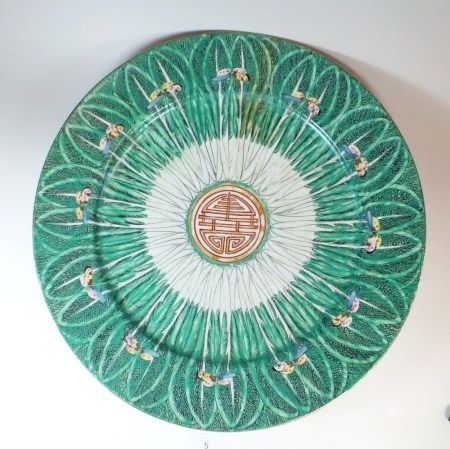 A mid 20th century Chinese famille verte porcelain charger painted leaves and insects, 40cm