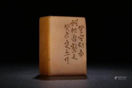 A CARVED TIANHUANGSTONE SEAL