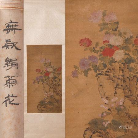 菊圖 設色絹本 立軸