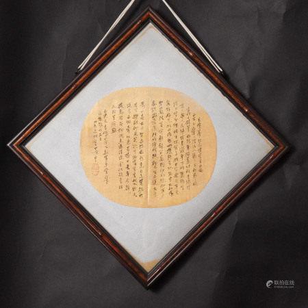 書法 鏡框