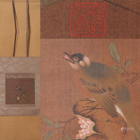 瑞鳥石榴圖 宣和御寶鈐印 立軸