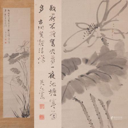 吳江憲 蓮花圖 立軸
