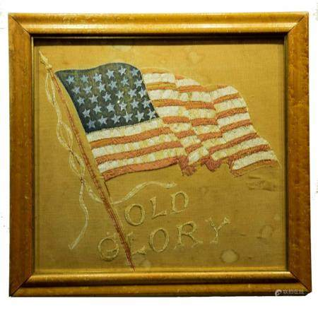 Old Glory Embroidered American Flag 1848 - 1851