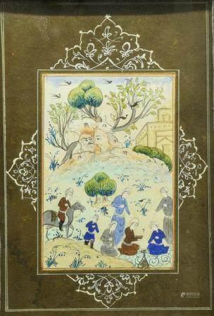 Four Persian Miniature Paintings, Framed