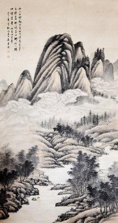 近现代 吴华源 山水