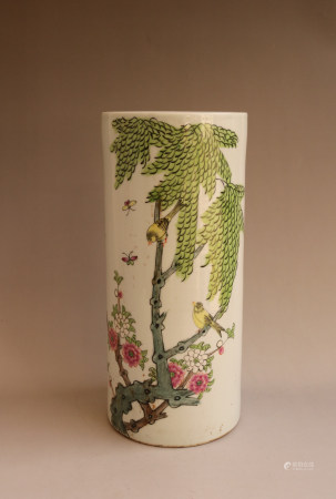 Chinese Republic Of China Period Famille Rose Hat Pot