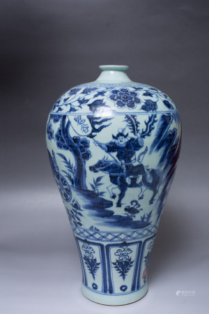 Chinese Yuan Dynasty Blue And White Porcelain Bottle