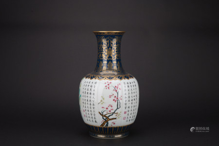 Qing dynasty famille rose bottle with flowers and poems pattern