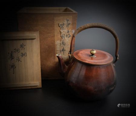 五郎三郎 紫铜湯沸