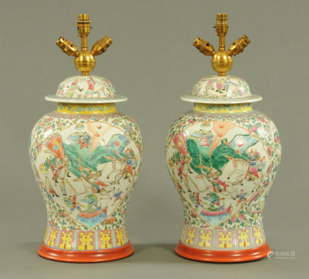 A pair of Chinese Canton inverted baluster vases and covers, 20th century,