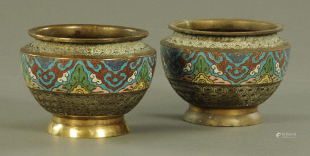 A pair of Chinese champleve enamel and brass jardinieres, 11.5 cm high, interior diameter 12 cm.