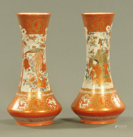 A pair of Kutani trumpet shaped vases,