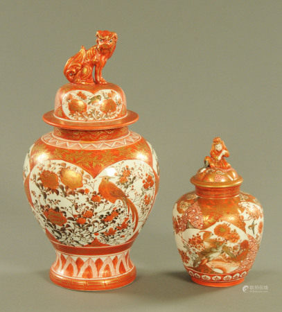 Two Kutani lidded vases, one with dog terminal the other figural, both with character marks.
