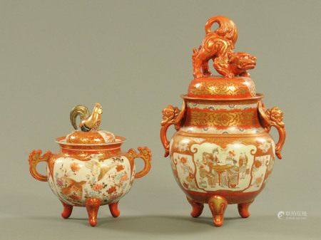 Two Kutani lidded vessels, both with loop handles to either side and both bearing character marks.