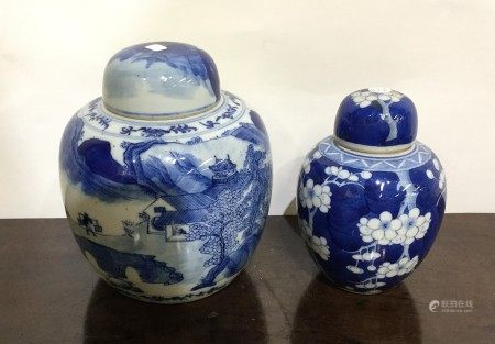 Two Chinese blue and white jars and covers of typi