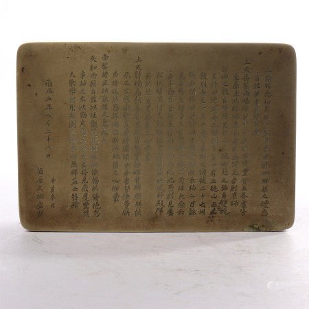 White copper ink cartridge for poetry and prose in Qing Dynasty