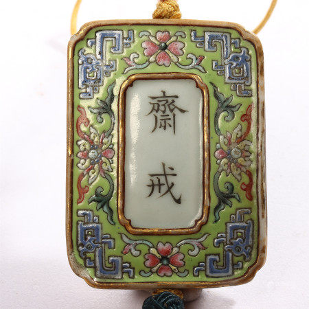 Qianlong famille rose official kiln fast card of Qing Dynasty