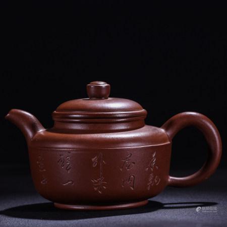 清 仿古紫砂壺