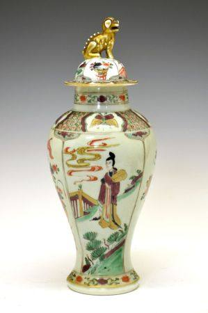 Chinese porcelain baluster jar and cover, 20th Century, probably Republican period, the domed