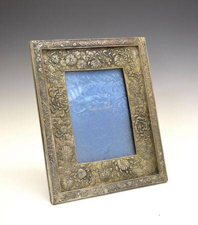 20th Century Japanese gilt silver-plated easel photograph frame, of rectangular form, the border