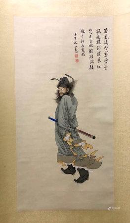 A CHINESE PAINTING, PU RU MARK