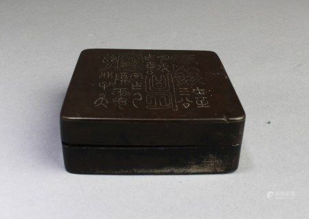Antique Chinese Bronze Ink Box