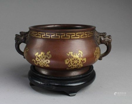 A Bronze Censer with Twin Handles