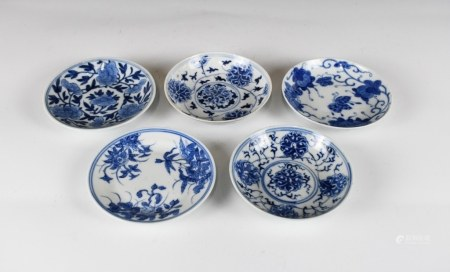 FIVE SMALL BLUE AND WHITE DISHES REPUBLIC PERIOD